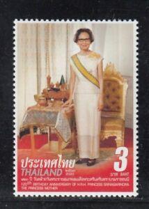 THAILAND H.R.H. Princess Srinagarindra, The Princess Mother MNH stamp