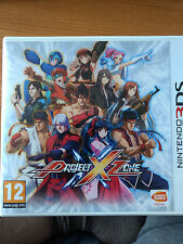 Project X Zone (Nintendo 3DS, 2DS, 2012)