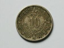 Mexico 1946 M 10 CENTAVOS Coin with Aztec Calendar & Eagle Coat of Arms