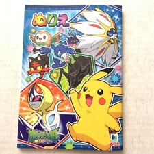 Pokemon Nurie Coloring Art Book NEW [MADE IN JAPAN] Anime Pikachu From Japan