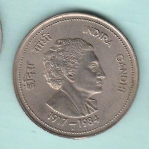 REPUBLIC INDIA 1917-1984 INDIRA GANDHI FIVE RUPEES COIN