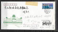 O) 1996 China, Train . Bridge, Xf