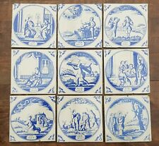 9 Vintage Dutch Delft Blue Bible Biblical Religious Tiles Transferware (Lot nr1)