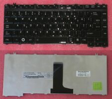 CLAVIER QWERTY RO TOSHIBA A300 MP-06866R0-9308 6037B0028532 Noir Brillant