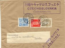 JAPAN 1939 mixed franking superb printed matter from NIIGATA to Czechoslovakia