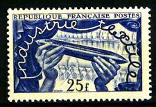France 1951 Yvert n° 881 neuf ** 1er choix