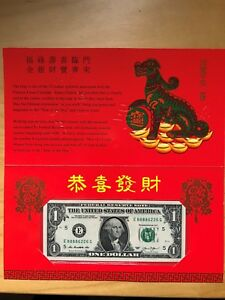 Lucky Money 2018 Year of The Dog