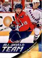 2011-12 Upper Deck All World Team Nicklas Backstrom #AW22