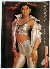 Bollywood Actor Poster - Shilpa Shetty - 12 inch X 16 inch