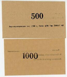 Ukraine/ Padillia ... P-N.L ... 500-1000  Karvo  ... 1988 ... *UNC* SSR- Klhos