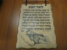 NEW Poster on Wax FOR BABY GIRL perfect Gift for the Jewish Home  Judaica
