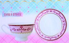 Break Prize Cardcaptor Sakura Tea Cup Saucer Plate Set Star & Seal Key Pink New
