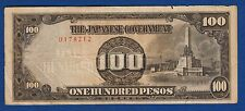 100 Pesos Japan Occupation - WW2, The Japanese Government - Philippines, Rarre !
