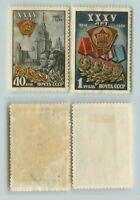 Russia USSR 1953 SC 1674-1675 mint . f8421