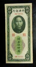 1947 Central Bank of China 5000 Customs Gold Units P-350 China Republic