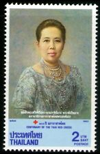 Thailand 1993 2Bt Red Cross Mint Unhinged