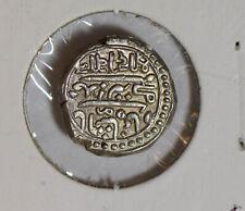 India Princely States 1861 AH1278 Junagadh Kori silver rare this grade I0435 com