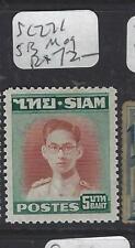 Thailand (P0606B) King 5B Sc 271 Mog