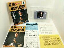 Saikyo Habu Shogi N64 Nintendo 64