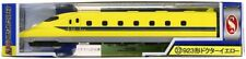 Train N gauge die-cast scale model form No.32 923 Doctor Yellow