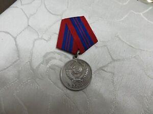 UdSSR, Medaille.Für den Schutz gesellschaftlicher Ordnung.(E74)