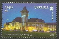 Ukraine - Schönheit der Ukraine Oblast Transkarpatien 2016 Mi. 1532