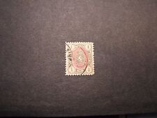 Finland Stamp Scott# 35 Coat of Arms 1885 C356