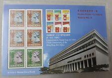 Hong Kong Miniature Sheet MINT MNH Lot 08