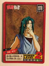 Yu Yu Hakusho Super Battle Power Level 208 - Part5