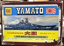 Awesome Rare Otaki Yamato 1:250 scale Battleship model