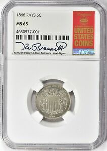 1866 Shield Nickel with Rays NGC MS 65