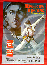 UNDAUNTED WUDANG 1985 LIN QUAN KUNG FU MARTIAL ARTS UNIQUE EXYU MOVIE POSTER