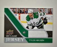 2020-21 UD Series 1 Game Jersey Relic #GJ-TS Tyler Seguin  - Dallas Stars