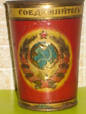 1927 CCCP CREST 6 Bands Republics TIN CUP VASE 10 Years REVOLUTION Soviet Russia