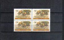 P970 - TANZANIA 1980 - QUARTINA TEMATICA ANIMALI