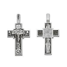 STERLING SILBER KREUZ 925 Orthodoxe Anhänger russisch 4658 крест серебрянный