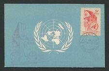 PHILIPPINES MK 1951 UNO UN MAXIMUMKARTE CARTE MAXIMUM CARD MC CM d1322