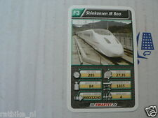 22 SUPER TRAIN F3 SHINKANSEN JR800 TREIN KWARTET KAART, QUARTETT CARD