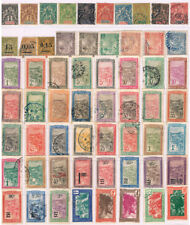 MADAGASCAR 1896 - 1997 Collection (269 Different) CV $212+