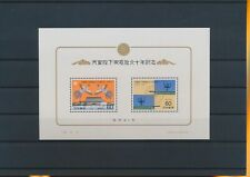 LM79742 Japan 1986 monuments good sheet MNH