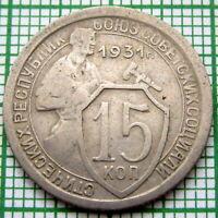 RUSSIA USSR 1931 15 KOPEKS