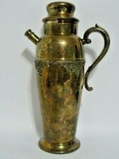 Old English Reproduction Rare Large Cocktail Shaker EP Copper 3-D Grape Cluster