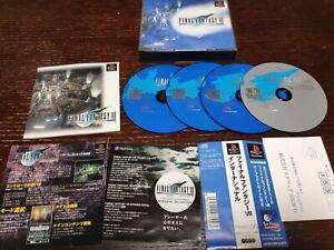Final Fantasy VII 7 International Playstation 1 PS1 Japan