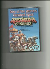 Mahabharat DVD VOL 7 EPISODES 37-42 SUBTITLES IN Hindi English, French, Spanish