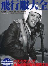 war ww2  Book of Flight Jacket Catalogue Japan 2009 Very Good