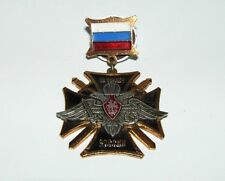 Russian great metal medal / badge FOR SERVICE TO RUSSIA / GEORGE THE VICTORIOUS