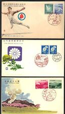 JAPAN 1950-60's COLLECTION OF 13 FDC's SPACE OLYMPICS PARKS FLOWERS