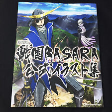 Sengoku BASARA The Movie Official Art Book w/Poster / Game Anime Free Shipping