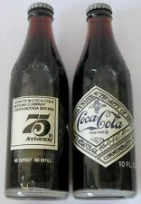New (2) Vtg. 1899-1974 Unopened Coca-Cola 75th Anniversary Chattanooga Bottles!