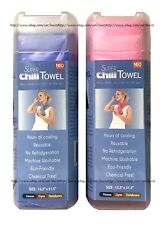 2x CHILL Pad Kool Cooling Sport TOWEL Therapeutic Beats Sweat & Outdoor Heat NEW